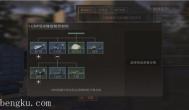 明日之后ump9冲锋枪如何制作