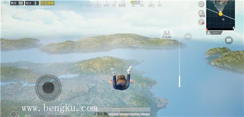 正确的跳伞方式-第一张配图