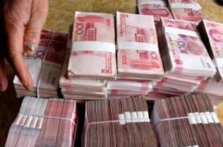 现在什么游戏可以赚人民币?这个手游赚钱app可以赚人民币截图